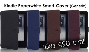 smartcover2